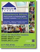 Atrium-2011-poster-sm